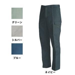 作業服 作業着 コーコス AS-1935 立体ノータックカーゴ 70〜85 kinsyou-webshop
