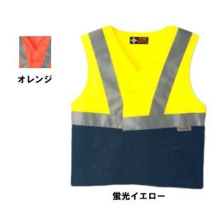 作業服 作業着 コーコス CE-4759 反射ベスト(半身メッシュ) S〜F|kinsyou-webshop