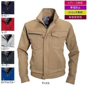 バートル 7081 ジャケット