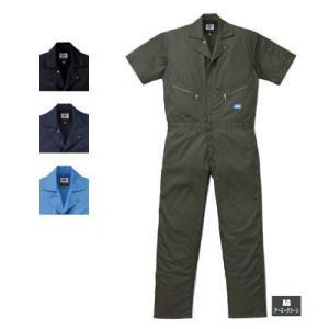 ディッキーズ 1312 半袖ツヅキ服