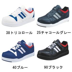 安全靴 作業服 作業着 ジーベック 85114 セフティシューズ 22〜29|kinsyou-webshop