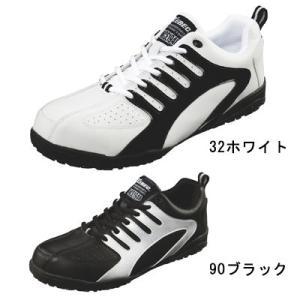 安全靴 作業服 作業着 ジーベック 85402 セフティシューズ 22〜29 kinsyou-webshop