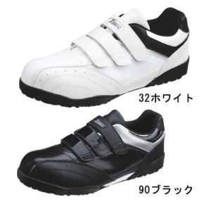 安全靴 作業服 作業着 ジーベック 85404 セフティシューズ 22〜29|kinsyou-webshop