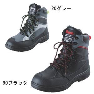 ジーベック 85205 セフティシューズ 24.5〜30 安全靴 作業服 作業着 kinsyou-webshop