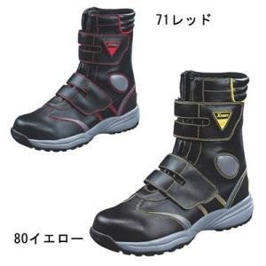 安全靴 作業服 作業着 ジーベック 85204 セフティシューズ 24.5〜29|kinsyou-webshop