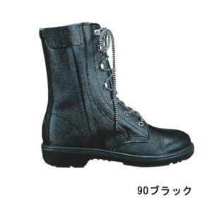 安全靴 作業服 作業着 ジーベック 85023 長編上 24〜29|kinsyou-webshop