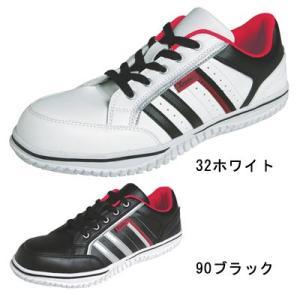 安全靴 作業服 作業着 ジーベック 85125 セフティシューズ 23〜29|kinsyou-webshop