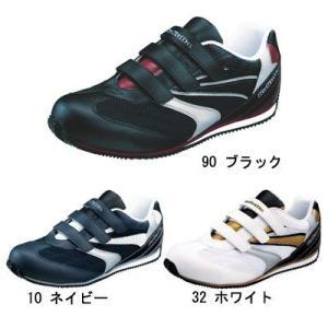安全靴 作業服 作業着 ジーベック 85187 セフティシューズ 23〜29 kinsyou-webshop