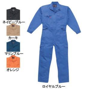 作業服 作業着 つなぎ 山田辰AUTO-BI 3900 ツヅキ服 S〜LL|kinsyou-webshop
