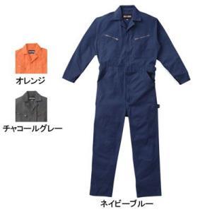 作業服 作業着 つなぎ 山田辰AUTO-BI 2600 ツヅキ服 SS〜LL|kinsyou-webshop