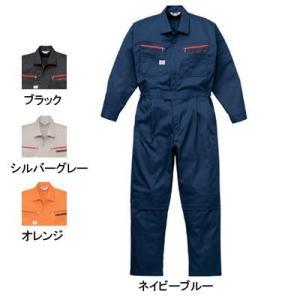 作業服 作業着 つなぎ 山田辰AUTO-BI 1280 ツヅキ服 S〜LL|kinsyou-webshop