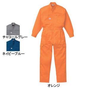 作業服 作業着 つなぎ 山田辰AUTO-BI 8200 EXツヅキ服 S〜LL|kinsyou-webshop