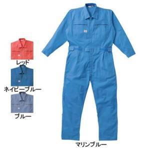 作業服 作業着 つなぎ 山田辰AUTO-BI 5950 ツヅキ服 S〜LL|kinsyou-webshop