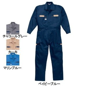 作業服 作業着 つなぎ 山田辰AUTO-BI 8700 ストライプツヅキ服 S〜LL|kinsyou-webshop