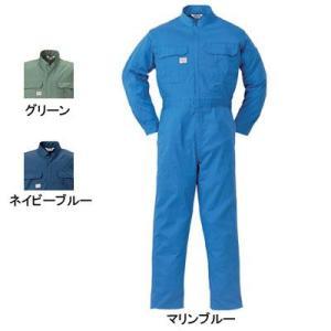 作業服 作業着 つなぎ 山田辰AUTO-BI 6550 ツヅキ服 S〜LL|kinsyou-webshop
