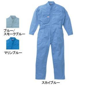 作業服 作業着 つなぎ 山田辰AUTO-BI 3650 ツヅキ服 S〜LL|kinsyou-webshop