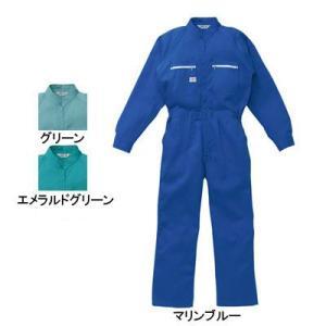 作業服 作業着 つなぎ 山田辰AUTO-BI 3850 ツヅキ服 S〜LL|kinsyou-webshop