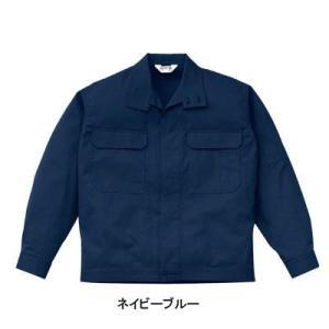 防寒着 防寒服 作業服 作業着 山田辰AUTO-BI 5201 防炎ジャンパー 3L|kinsyou-webshop
