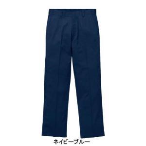 防寒着 防寒服 作業服 作業着 山田辰AUTO-BI 5301 防炎パンツ 90〜105|kinsyou-webshop