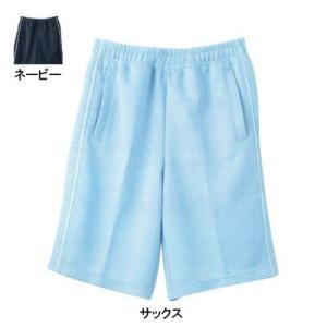 作業服 ズボン 作業着 自重堂 WH90056 ハーフパンツ SS〜5L|kinsyou-webshop