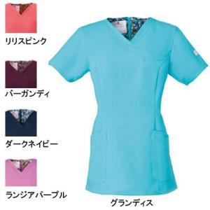 ソワンクレエ HI700 スクラブ S〜3L 医療白衣・介護服 kinsyou-webshop