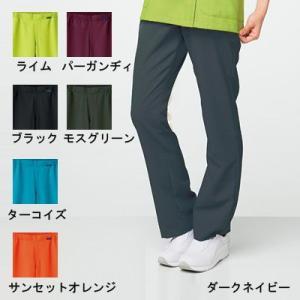 ソワンクレエ 5013SC ストレートパンツ SS〜4L 医療白衣・介護服 kinsyou-webshop