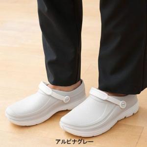 医療白衣・介護服 ソワンクレエ F007 スクラビングシューズ S〜5L|kinsyou-webshop