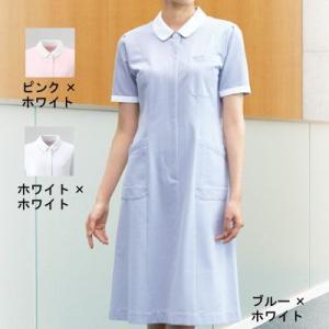医療白衣・介護服 ソワンクレエ 3001CR ワンピース S〜4L|kinsyou-webshop