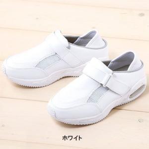 医療白衣・介護服 ソワンクレエ 4090 エアロパック 22〜26|kinsyou-webshop