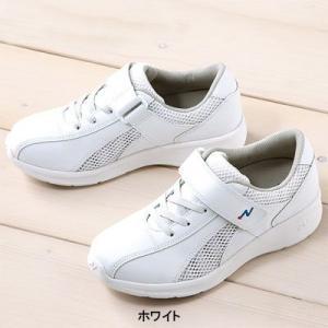 医療白衣・介護服 ソワンクレエ 770 ナースエアー 22〜29|kinsyou-webshop