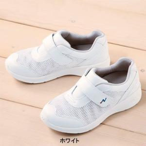 医療白衣・介護服 ソワンクレエ 4800 ナースクールII 22〜29|kinsyou-webshop