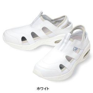 医療白衣・介護服 ソワンクレエ F-001 ナースフィット 22〜28|kinsyou-webshop