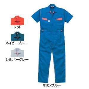 作業服 作業着 つなぎ 山田辰AUTO-BI 1-8301 半袖ツヅキ服 4L〜5L|kinsyou-webshop