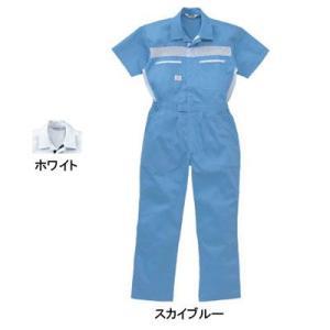 作業服 作業着 つなぎ 山田辰AUTO-BI 1-1035 半袖ツヅキ服 4L kinsyou-webshop