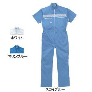 作業服 作業着 つなぎ 山田辰AUTO-BI 1-1030 半袖ツヅキ服 S〜LL kinsyou-webshop