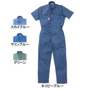 作業服 作業着 つなぎ 山田辰AUTO-BI 1-1201 半袖ツヅキ服 3L|kinsyou-webshop
