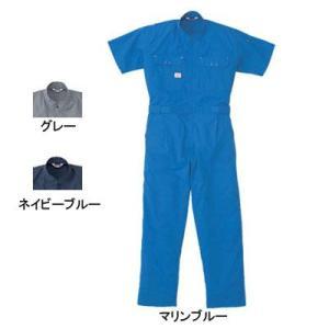 作業服 作業着 つなぎ 山田辰AUTO-BI 1-3751 半袖ツヅキ服 3L kinsyou-webshop