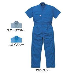 作業服 作業着 つなぎ 山田辰AUTO-BI 1-3651 半袖ツヅキ服 4L〜5L kinsyou-webshop