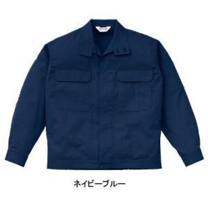作業服 作業着 つなぎ 山田辰AUTO-BI 2-5201 防災ジャンパー 3L|kinsyou-webshop