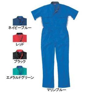 作業服 作業着 つなぎ 山田辰AUTO-BI 15-50001 半袖ツヅキ服 4L〜5L kinsyou-webshop