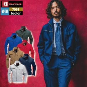 作業着 作業服 バートル 7091 ジャケット SS〜LL かっこいい|kinsyou-webshop