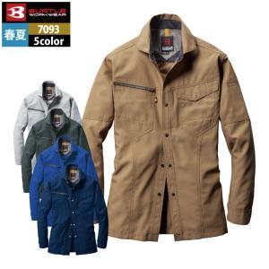 作業着 作業服 バートル 7093 長袖シャツ SS〜LL かっこいい|kinsyou-webshop