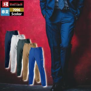 作業着 作業服 バートル 7096 カーゴパンツ 70〜88 かっこいい|kinsyou-webshop