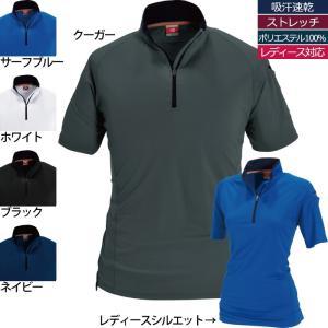 バートル 415 半袖ジップシャツ
