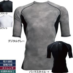作業着 作業服 バートル 4026 ショートスリーブコンプレッション S〜XL ストレッチ かっこいい kinsyou-webshop