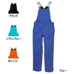 作業服 作業着・ツナギ DON 116 サロペット S〜LL|kinsyou-webshop