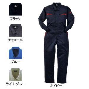 作業服 作業着・ツナギ DON 2550 ツナギ服 S〜LL|kinsyou-webshop