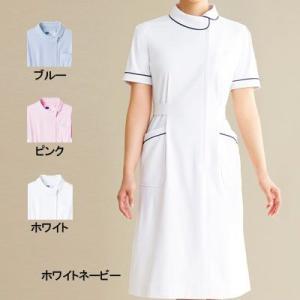 医療白衣・介護服 WHISeL 自重堂 WH10800 ワンピース S〜4L|kinsyou-webshop