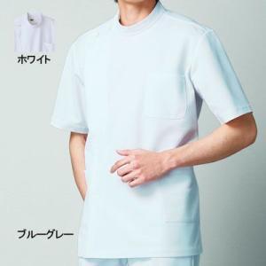 医療白衣・介護服 WHISeL 自重堂 WH2301 男子横掛 S〜4L|kinsyou-webshop