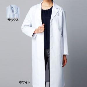 医療白衣・介護服 WHISeL 自重堂 WH10203 レディースシングルコート S〜4L|kinsyou-webshop